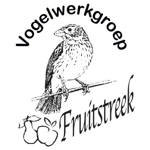 cropped-Logo-Fruitstreek.jpg